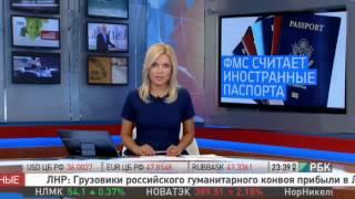 Главы администраций президентов России и Украины обсудили ситуацию с гуманитарной помощью(, 2014-08-23T04:16:22.000Z)