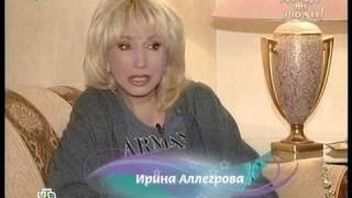 "Ирина Аллегрова в ""Живут же люди!"" Григорий Лепс"