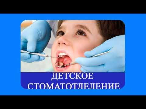 Клиника Вектор-А в Суровикино