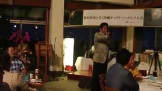野村将希と行く「沖縄チャリティゴルフ大会」