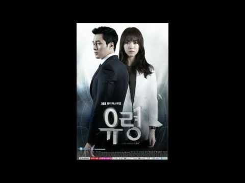 Block B - 'Burn Out' (Ghost OST)