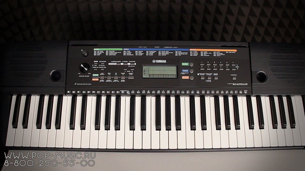 Yamaha psr e253 portable keyboard youtube for Yamaha installment financing