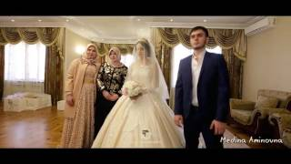 Богатая Чеченская свадьба 2016❤❤Невеста куколка❤