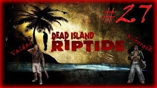 [Coop] Dead Island Riptide. Серия 27 - Своя игра.(Подписка: http://bit.ly/1j5afyj Канал Петра: https://www.youtube.com/user/Kiborgik Фортуна - жестокая штука, еще минуту назад она тебе..., 2014-05-04T07:02:48.000Z)