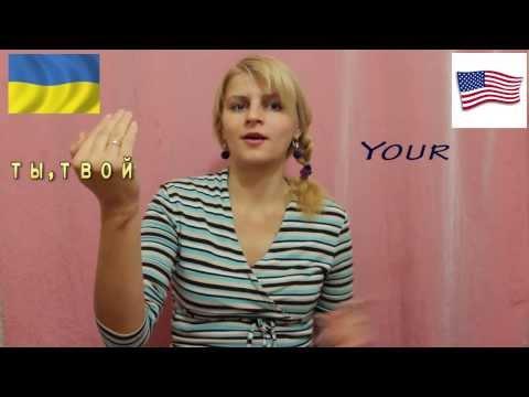 Учим американский жестовый