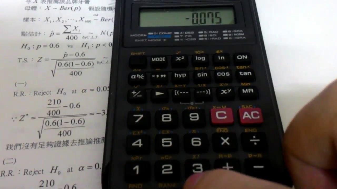 國考計算機卡西歐CASIO fx-82 solar或 fx-82 SX教學示範2─統計學Z統計量(Z-Statistics) - YouTube