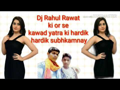 Dj Rahul Bahubali + Chillam Chaap Bam Bam Hard Dj Song