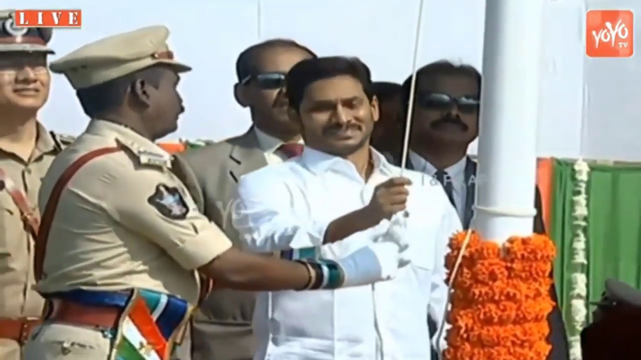 AP CM YS Jagan Flag Hoisting Video | 73 Independence Day Celebrations Andhra Pradesh | YOYO TV