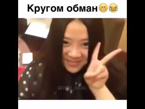 ирина ду инстаграм фото