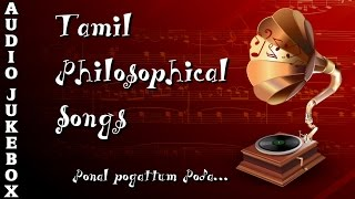 Ponal Pogatum Poda & Many More Hits | Tamil Sad Songs Collection | Top 10 Philosophical Hits Jukebox