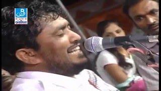 Download gujarati lok dayro 2016 by rajbha gadhvi - sorath ni raasdhar pt.2 - lok varta gujarati MP3 song and Music Video