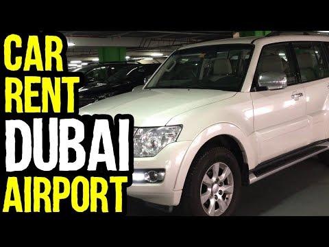 How To Rent A Car At Dubai Airport  | URDU/HINDI | Azad Chaiwala Show