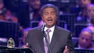 محمد عبده - تأخرنا | Moahmed Abdu - Teakharna