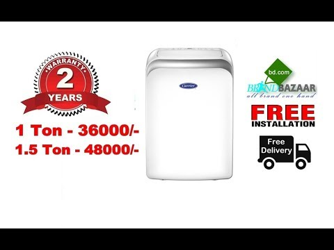 Carrier Portable Air Conditioner Price in Bangladesh