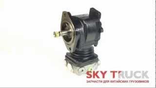 Компрессор воздушный Foton-1099