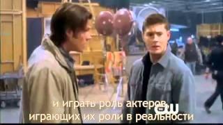 6.15 Промо (русские субтитры)