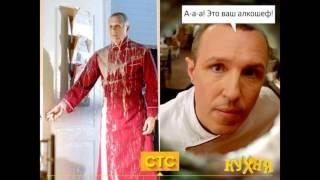 Как изменились актеры сериала КУХНЯ