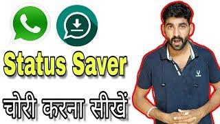 New Status Saver For WhatsApp | Direct Download WhatsApp Status | 100 % Work screenshot 2