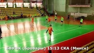 Гандбол. СКА (Минск) - Бровары - 20:19 (2-й тайм). Турнир ЧМ А. Климовца, г. Гомель, 2002 г. р.