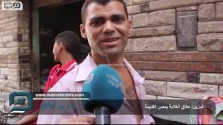 بعد قرن من انتشار الكهرباء.. مهنة المزين البدائية تصمد في القاهرة