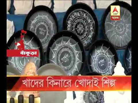 Stone artists in Bankura are in big trouble