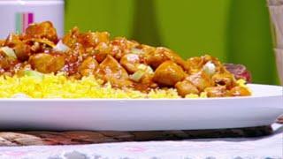 الأرز الاصفر مع دجاج بنكهة الباربيكيو - غادة التلي