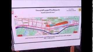 New Suez Canal: Showing scheme Ismailia December 2014