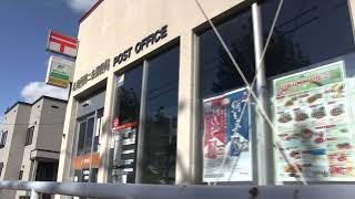 札幌西岡二条郵便局