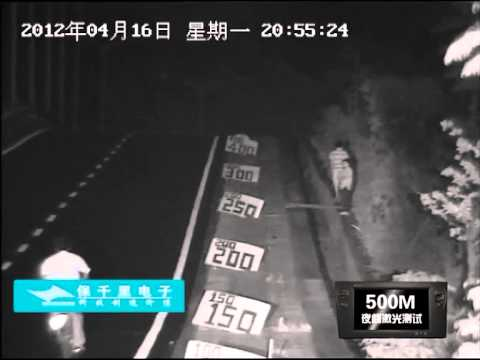 500M car night vision device performs well at complete darkness
