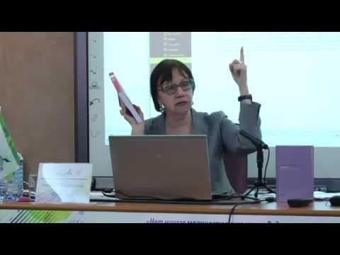 «Новый роман, новая книга: как сделать правильный выбор», Наталья Иванова