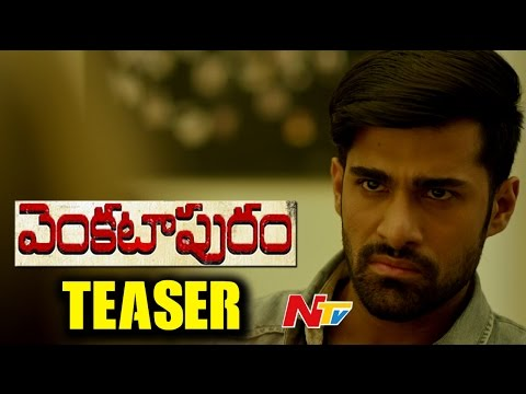 Venkatapuram Movie Latest Teaser || Hero Rahul, Mahima Makwana || NTV