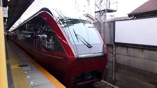近鉄70000系 特急「ひのとり」鶴橋駅発車