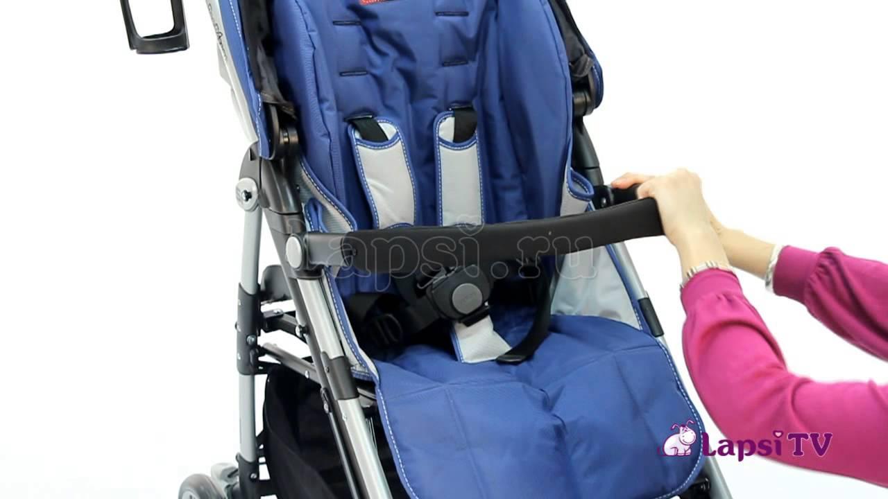 Прогулочная коляска Peg-Perego SI Complito (Пег-Перего СИ ...