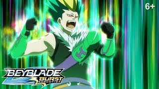 Beyblade Burst Evolution русский   сезон 2   Эпизод 48   Командная работа! В полуфинал!