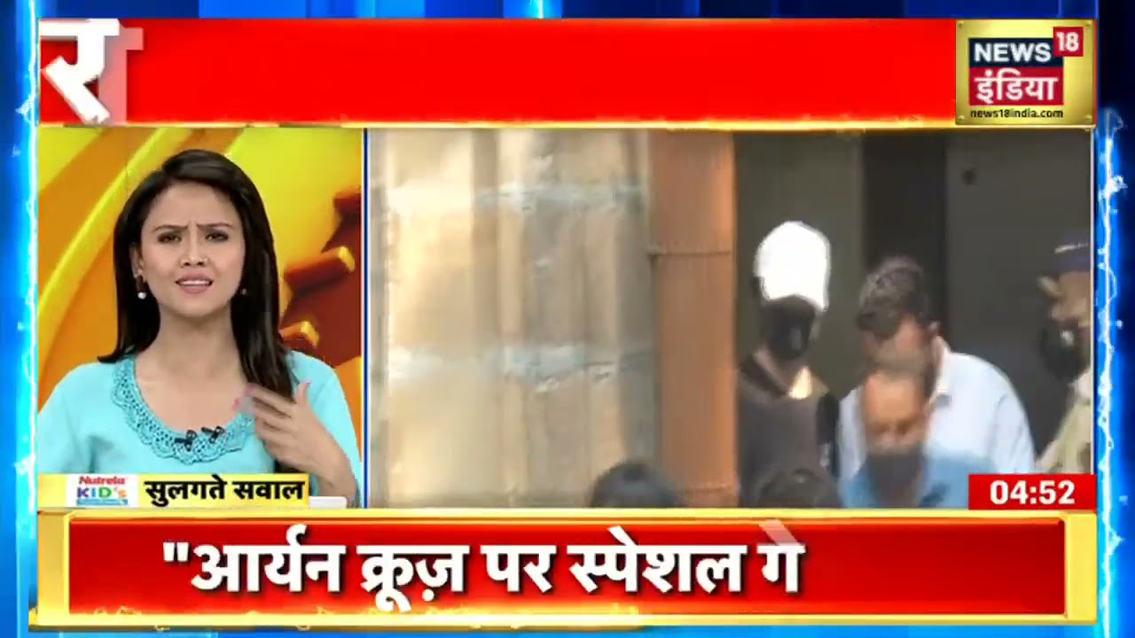 Aryan Khan Case: Mukul Rohtagi ने कोर्ट में बोला, आर्यन के पास कोई ड्रग्स नहीं मिला