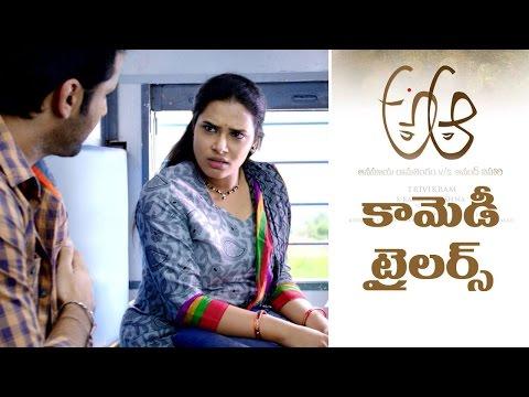 A Aa Movie Back to Back Trailer | Nithin |Samantha Ruth Prabhu | Anupama Parameshwaran | Trivikram
