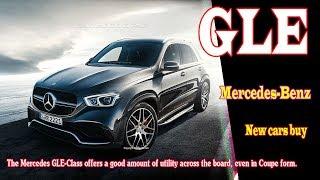 2019 mercedes gle 43 amg coupe | 2019 mercedes gle 43 amg | 2019 mercedes gle suv | new cars buy.
