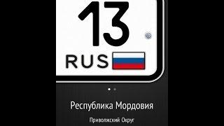 Павел Воля - Пенза !!!