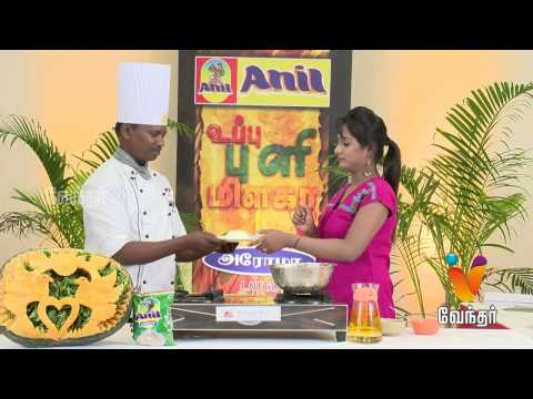 Uppu Puli Milaga-|(27/02/2015)|[Epi-125]How to make Coconut Mousse & Mutter Paneer Masala