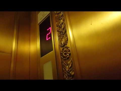 AMAZING semi-antique Otis traction elevator - Museum of Art Pearlman Building - Philadelphia, PA