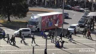 国際展示場駅前ローターリーを走る、アニメ「ハマトラ」の宣伝トラック。