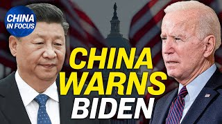 China pushes Biden to reverse Trump policy; Chinese semiconductor tycoon HSMC collapses