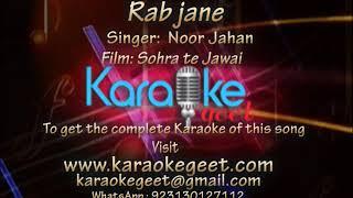 Noor Jahan-Rab Jane (Karaoke)