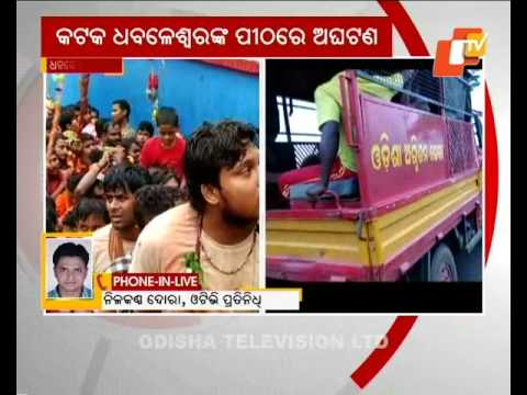 Bol Bom devotee dies due to suffocation inside Dhabaleswar temple in Cuttack