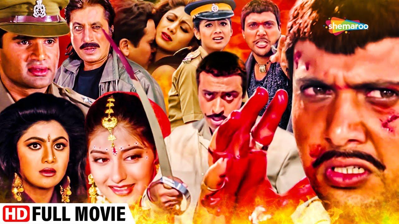 गोविंदा और शिल्पा शेट्टी की हिट एक्शन से भरपूर मूवी - Blockbuster Hit Action Movie   Aag (1994)