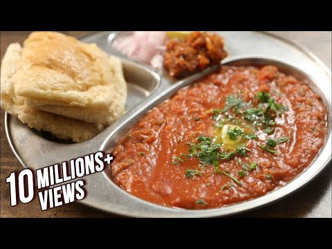 How To Make Pav Bhaji Recipe | Street Food | The Bombay Chef