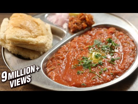 Pav Bhaji Recipe | Yummy Street Food | The Bombay Chef - Varun Inamdar