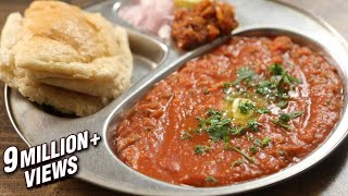 Pav Bhaji Recipe | Yummy Street Food | The Bombay Chef - Varun Inamdar