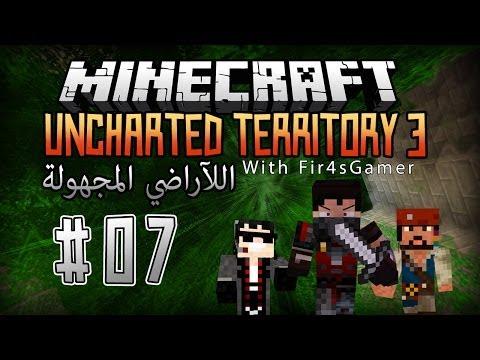 Minecraft uncharted territory 3 07 ماين كرافت