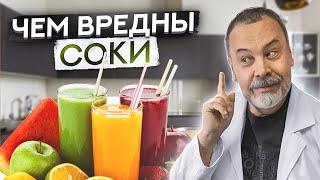 Диетолог Ковальков о фруктах